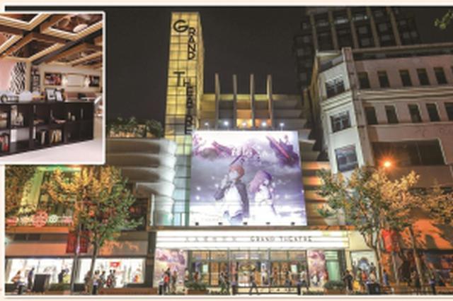 上海老牌影院24小时不打烊 满足多层次观影需求