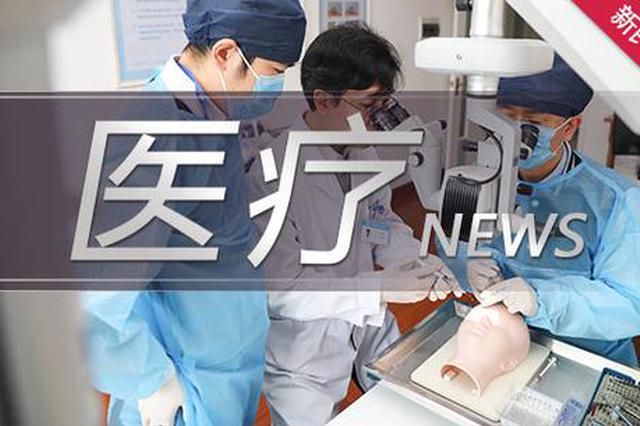 上海本月收治10例登革热患者 专家:热带旅行务必防蚊