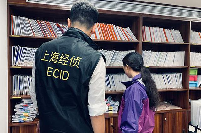 上海警方破获涉案近亿元骗保案 125名嫌疑人落网
