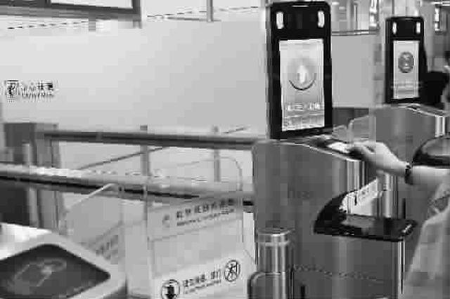 虹桥机场T2取消纸质安检凭条 国内出港航班无纸化通行