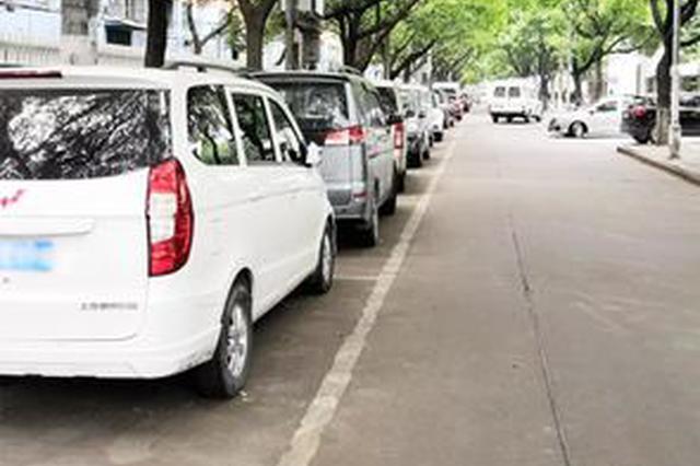 闵行拟新增优化2万个泊车泊位 进步泊车费源应用效力