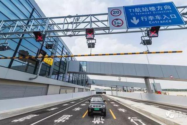 浦东机场飞行区下穿通道竣工 坐摆渡车到远机位将更快