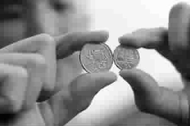 新版5角硬币8月问世 老三花市价一年最高低跌50%