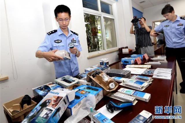青浦破获特大年夜假装注册商标案 涉案金额3000余万元