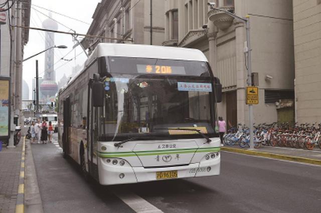 上海20路成移动公交博物馆 展出公交车型老照片