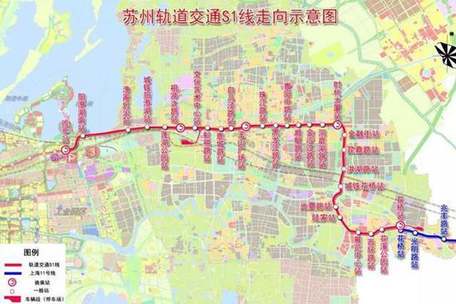 姑苏轨交S1线迎来新进展 将来将与上海轨交11号线连接