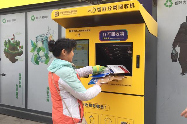 杨浦一小区每日干垃圾减半