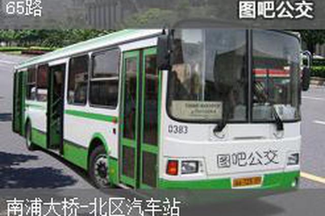 上海老牌公交线争创高品德线路 改良硬件推出新举