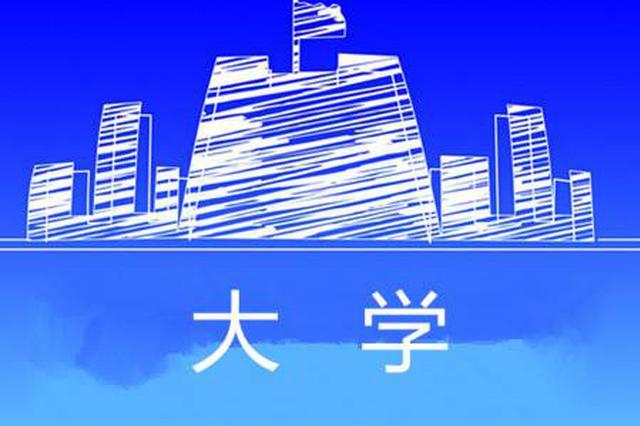 上海考生代表走进高着儿登科现场 22日可查询登科成果