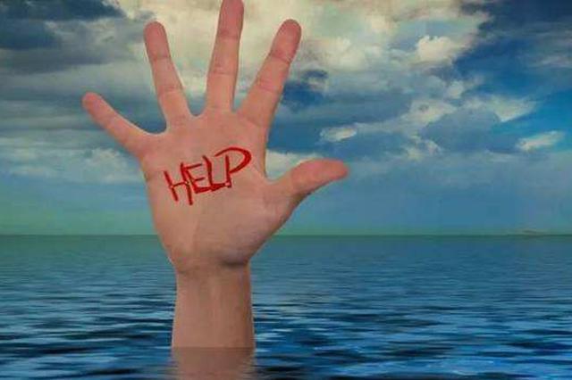 上海浦东判决三起溺水案 暑期落水事故高发须谨慎