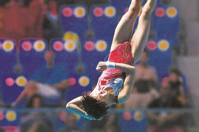 不满14岁的上海姑娘陈芋汐技压群芳 获10米台世界冠军