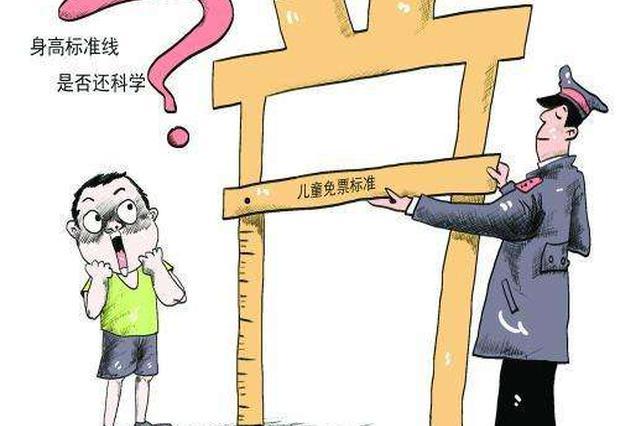 上海多个知名景点陆续推行身高兼顾年龄购票优惠措施