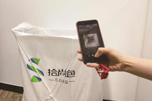上海生活垃圾管理条例实施三周 投放合格率明显上升