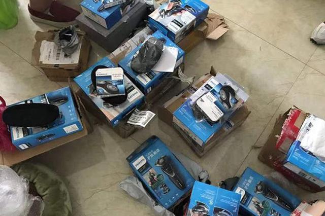 青浦警方破获3000万元假冒飞利浦案 成本仅十几元