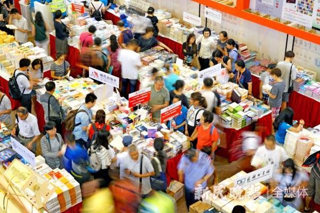 上海书展8月14日至20日举办 走出上海开设50个分会场