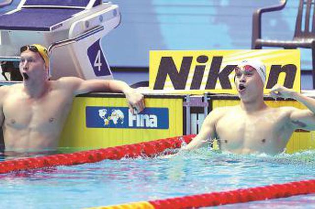 孙杨、徐嘉余分获200米自由泳、100米仰泳世锦赛2连冠