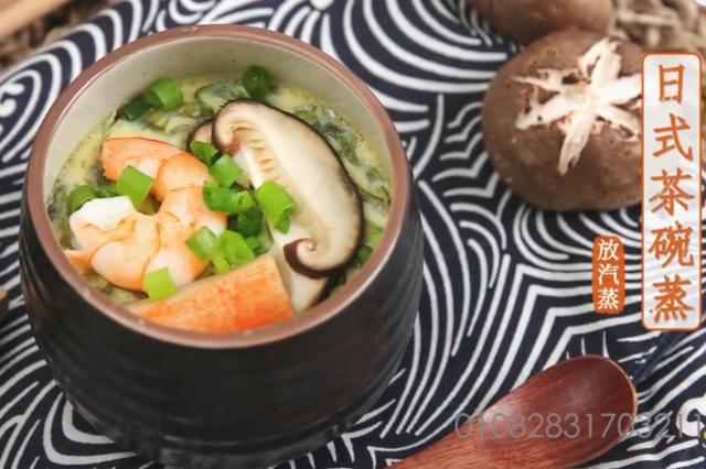 日式茶碗蒸的家常做法 蒸出来的美味