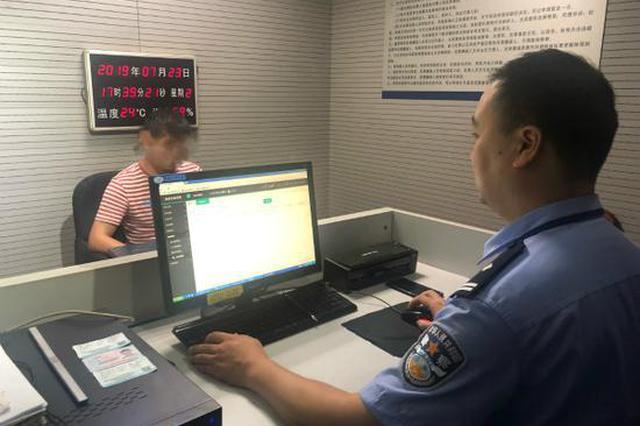男子火车上多次猥亵女乘客 被依法行政拘留5天