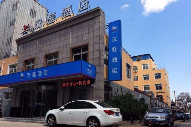 市民早上5点离开汉庭酒店去送机 被酒店默认退房