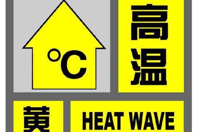 上海平均最高体感温度达45℃ 位居猖狂高温榜第五