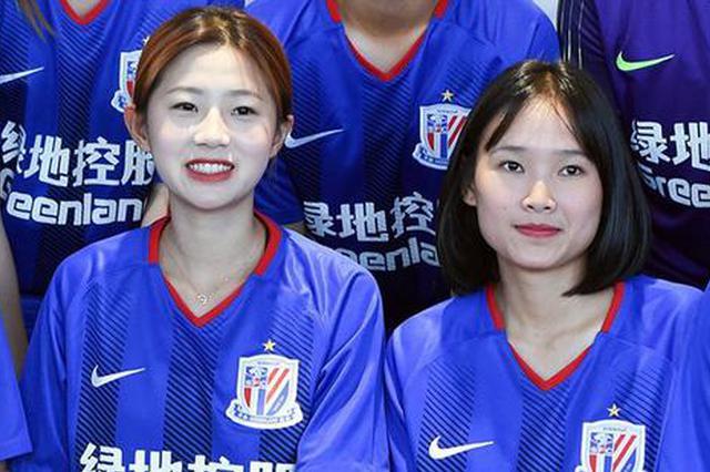 足球美少女熊熙成申花上体女足一员 助力球队冲甲