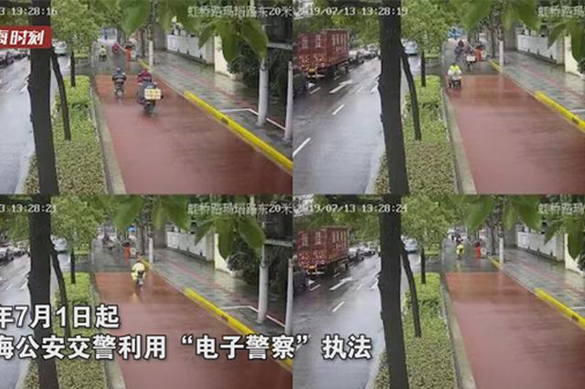 沪安装1000套新型电子警察 查获骑手交通违法9000多起