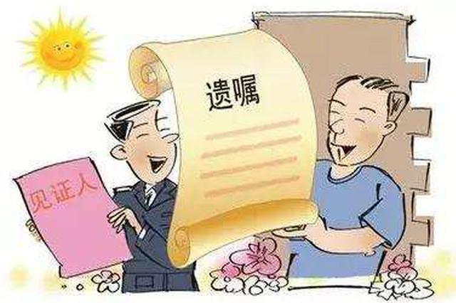母亲要求继承女儿遗产 上海虹口法院判定支持诉请