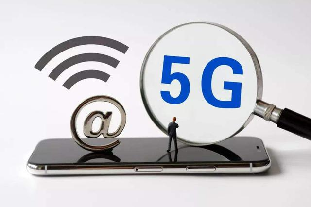 上海卖出首部5G手机售价4999元 5G速度为4G10倍
