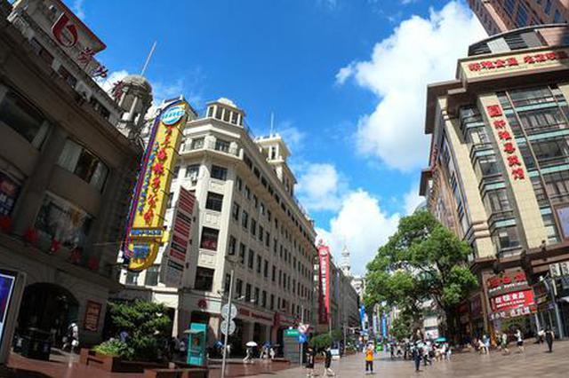 大数据透露南京东路消费潜力:90后超3成 5成为本地客