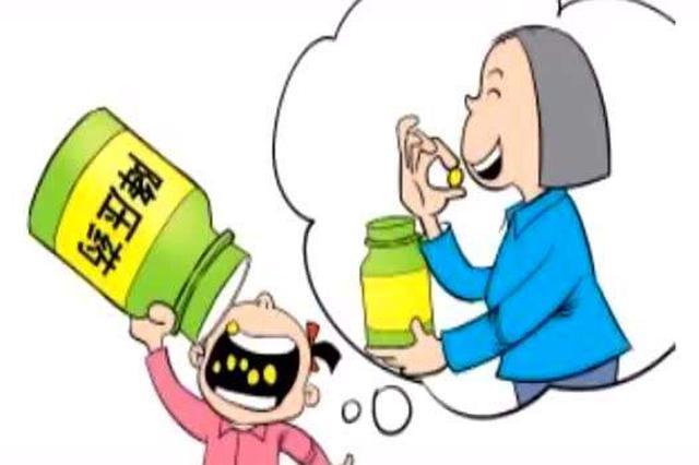 14岁少年赌气吞降压药 专家:对芳华期孩子切忌高压