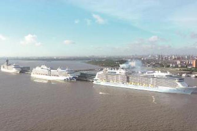 沪将建邮轮旅游示范区 首个邮轮港进境免税店将开业
