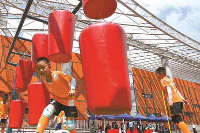 8月8日上海近千处公共体育场馆和设施免费开放