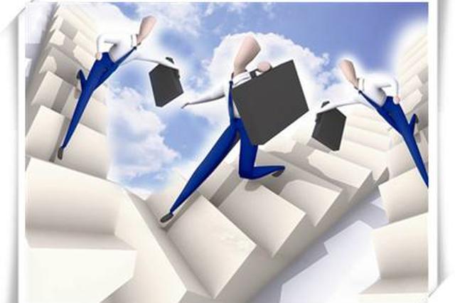 优质生源卒业生受青睐 个别企业人均雇用费用达2万元