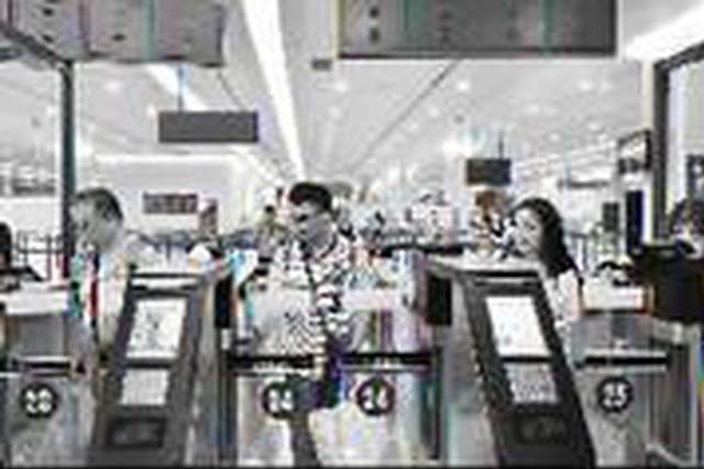 浦东机场港口单日进出境人数再立异高 平易近警48小时奋战