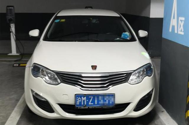 上海一黑车司机抢夺被扣押车辆逃逸 被抓后刑拘20天