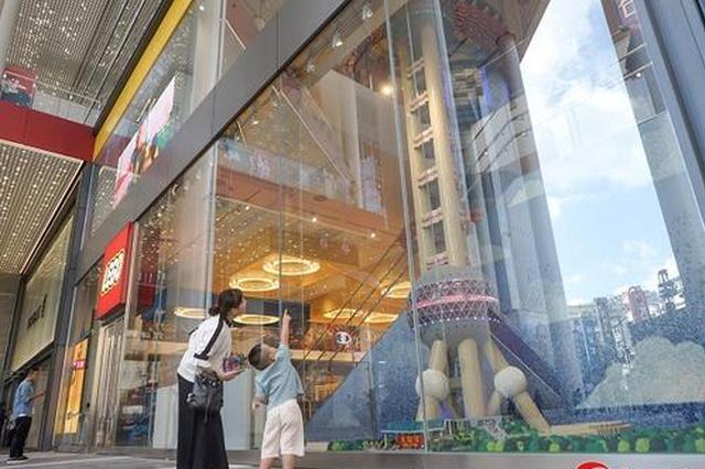上半年沪购物中心经营规模达840亿元 首店经济动力足