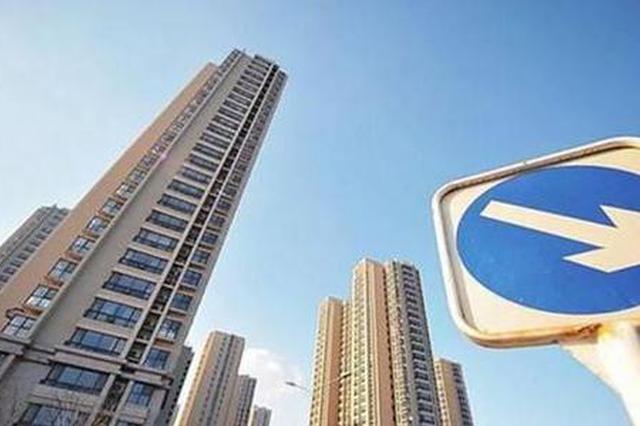 上海新建商品房价格微下降 300万元内二手房成交活跃