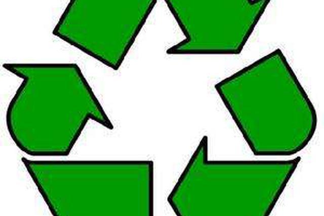 申城可回收物回收量达每天3880吨 建回收服务点8778个