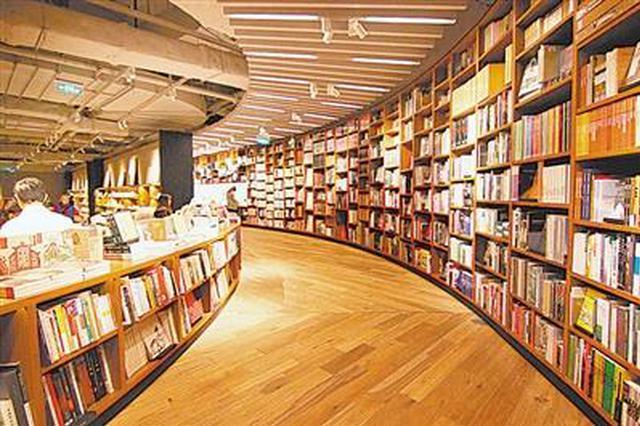 上半年全国实体书店零售额增长 新开实体书店超500家