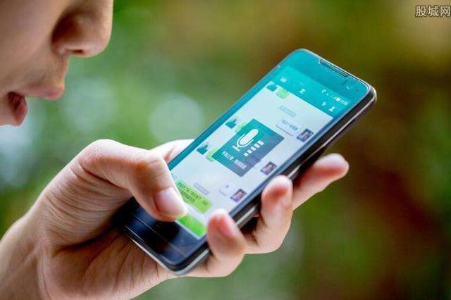 首款5G手机开售全网裸机价6199元 资费套餐下月发布
