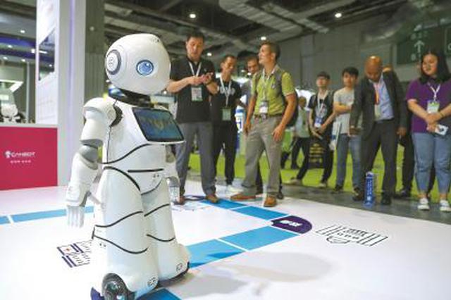 AI新权势登上立异加快营路演台 打造AI生态上海品牌