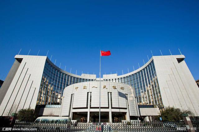 央行完善贷款市场报价利率形成机制 推进贷款利率并轨