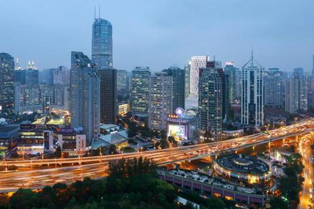 长宁新认定跨国公司总部企业4家 承接进博会溢出效应