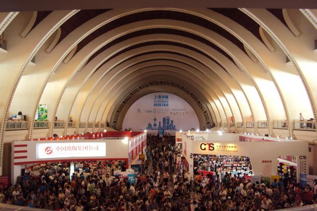 上海书展AR互动体验等新媒体阅读方式成新亮点