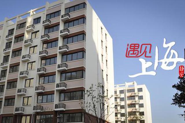 彭浦新村推进非成套住房改造 1919户居民改善居住条件