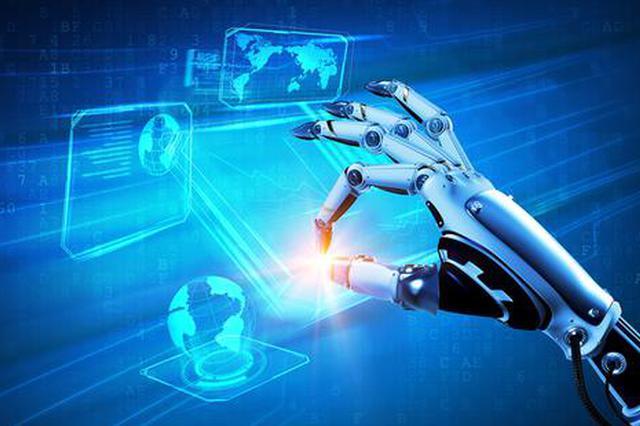 世界人工智能大年夜会倒计时10天:打造人工智能超等品牌