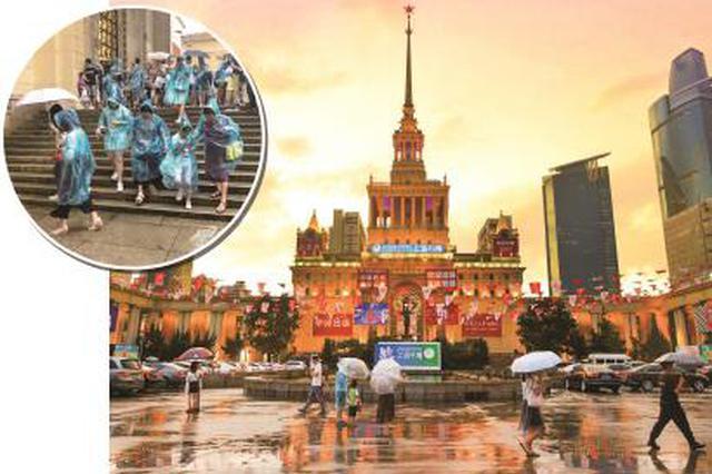 上海书展客流高峰应急机制周全 约400场活动井然有序