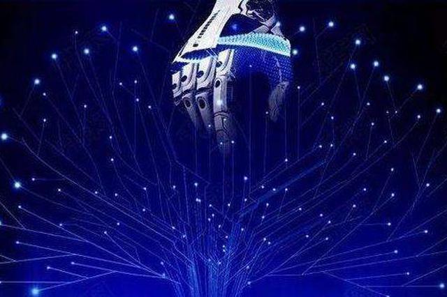 世界人工智能大年夜会智联世界平台 供给上海筹划