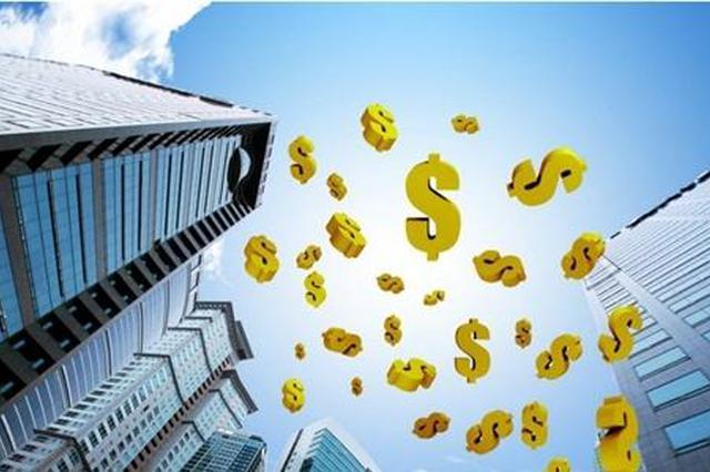 上半年上市房企销售额增长乏力 增幅低于过去三年同期