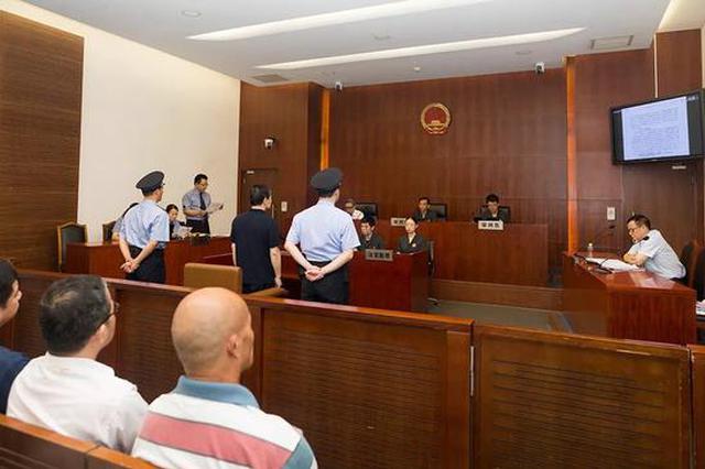 上海一中院审理上海市闵行区原副巡视员张有为受贿案